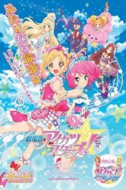 Aikatsu Stars! The Movie (2016)