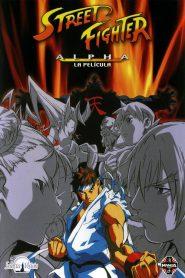 Street Fighter Alpha (1999) VF
