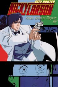 City Hunter: .357 Magnum (1989)