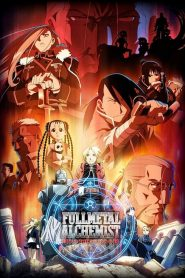 Fullmetal Alchemist: Brotherhood OVA Collection