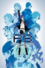 Persona 3 the Movie: #4 Winter of Rebirth (2016)