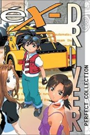 éX-Driver OVA