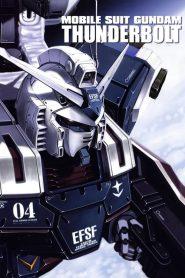 Mobile Suit Gundam Thunderbolt ONA