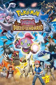 Pokémon the Movie: Hoopa and the Clash of Ages (2015) VF