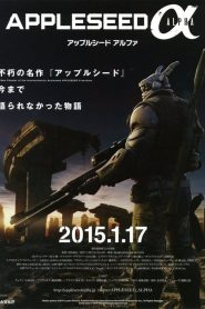 Appleseed Alpha (2014) VF