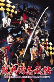 Ninja Scroll (1993) VF