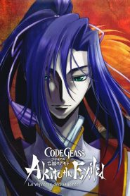 Code Geass: Akito the Exiled – The Wyvern Divided (2013)