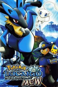 Pokémon: Lucario and the Mystery of Mew (2005) VF