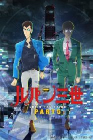 Lupin the 3rd Part V