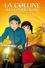 From Up on Poppy Hill (2011) VF