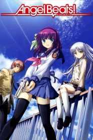 Angel Beats! OVA