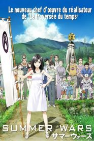 Summer Wars (2009) VF
