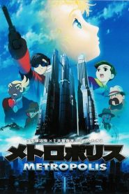 Metropolis (2001) VF