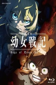 Saga of Tanya the Evil – the Movie – (2019) VF