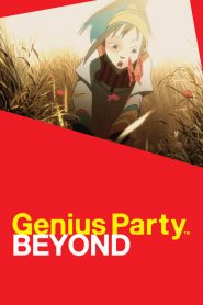 Genius Party Beyond Film 05 – Dimension Bomb (2008)