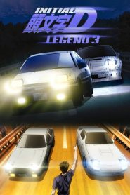 Initial D Legend 3: Dream (2016)