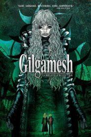 Gilgamesh VF
