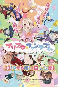 Fate/kaleid liner Prisma☆Illya: Prisma☆Phantasm OAV (2019)
