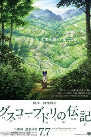The Life of Budori Gusuko (2012) VF