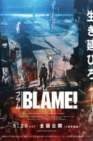 Blame! Movie (2017) VF