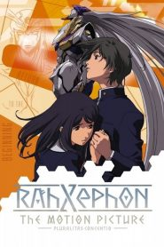 RahXephon: The Motion Picture (2003) VF