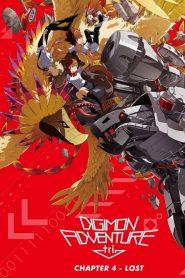 Digimon Adventure tri. Chapter 4: Loss (2017)
