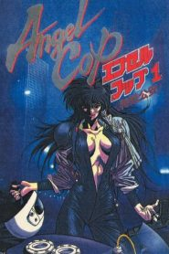 Angel Cop VF