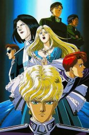 Legend of the Galactic Heroes Gaiden: Golden Wings (1992)