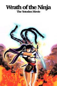 Wrath of the Ninja (1989)