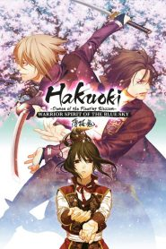 Hakuoki ~Demon of the Fleeting Blossom~ Warrior Spirit of the Blue Sky (2014)