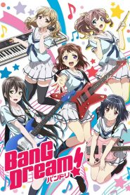 BanG Dream! Saison 1
