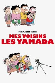 My Neighbors the Yamadas (1999) VF