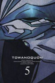 Towanoquon: The Return of the Invincible (2011)