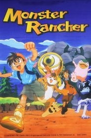 Monster Rancher VF