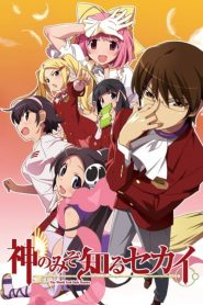 The World God Only Knows: Tenri Arc OVA