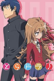 Toradora! SOS! Hurray for Gourmands