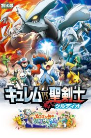 Pokémon the Movie: Kyurem VS. The Sword of Justice (2012) VF