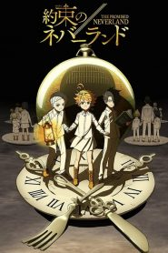 The Promised Neverland Saison 2