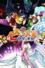 The Seven Deadly Sins Saison 4
