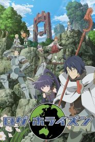 Log Horizon Saison 3