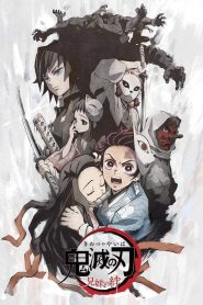 Demon Slayer: Kimetsu no Yaiba VF