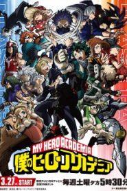 My Hero Academia Saison 5
