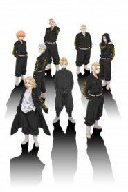 Tokyo Revengers VF