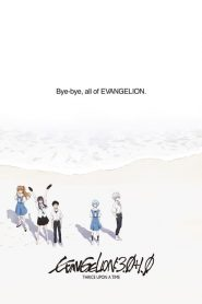 Evangelion: 3.0+1.0 Thrice Upon a Time (2021) VF