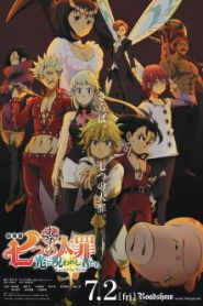 The Seven Deadly Sins : Cursed By Light (2021) VF