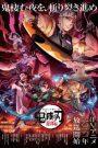 Demon Slayer: Kimetsu no Yaiba Saison 2